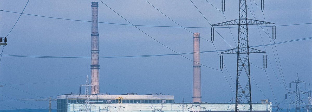 Craiova Power Station